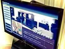 客室備品:液晶TV32インチ(ユニバーサルは24インチ)