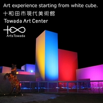 夜の十和田市現代美術館ライトアップ
