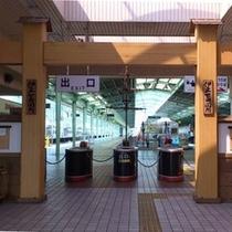 下田駅改札