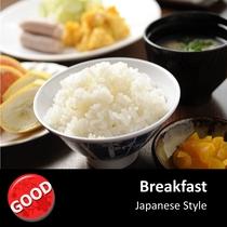 【朝食】ご飯、沢庵、焼き魚、お味噌汁等