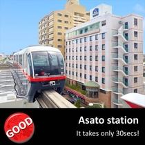 【正面】安里駅前!DFS・国際通りまで1駅★
