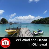 【沖縄の自然】心地よい風と海の音に癒されます。