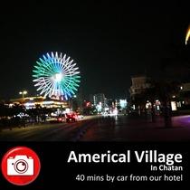 【アメリカンVillage・北谷】当館から車で40分
