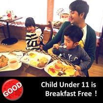 【朝食】12歳以下のお子様無料!