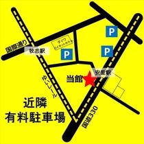 ②近隣有料駐車場(大まか)
