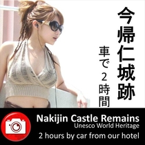 【Nakijinjyo Ruins】