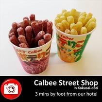 【国際通り・Calbee Street Shop】当館から徒歩3分