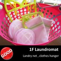 【無料・1階コインランドリー】洗濯ネット等も貸出あり♪