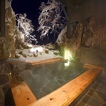 樹氷の貸切露天風呂(月の湯)