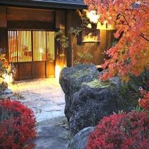 秋は鮮やかな紅葉でお迎えする澤右衛門の玄関