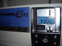 ランドリー室_洗濯機値段表示