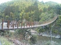 【立神峡】 長い吊り橋