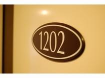 1202号室