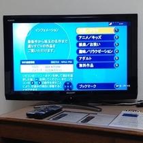 全室40型の液晶テレビを採用