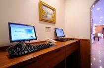 ビジネス・観光に便利な無料の閲覧用パソコン。JRの時刻など調べものに便利です。
