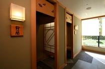 花乃里 個室入口