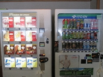 ホテル湯の陣:アイス自販機