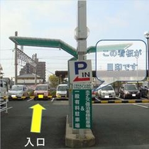 駐車場ご案内〜入場ゲート 駐車券を取ってお入りください