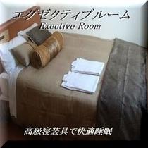 高級寝具が快適な眠りをサポート「エグゼクティブルームプラン」