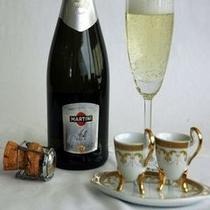 シャンパンプレゼントカップルプラン 大切な人とお二人でワインなど♪