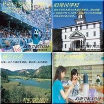 磐田観光名所 ジュビロやとんぼの名所などたくさんありますよ〜♪