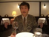 はい、オーナーです。作るのも大好きですが、ワインを戴くのも、フレンチを楽しむのも大好きです。