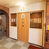 フロント横に喫煙室を完備