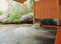 水晶の湯(露天風呂)