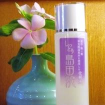 早太郎温泉で作った化粧水