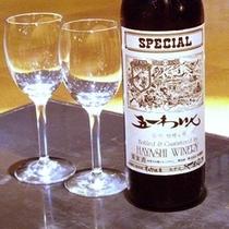 桔梗ヶ原産の五一ワイン