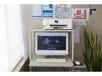 無料パソコン