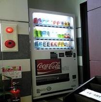 1階のございますジュース類自販機です♪