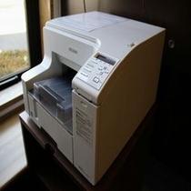 20枚まで印刷無料なプリンターもインターネットコーナーにございます。