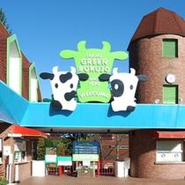 *伊香保グリーン牧場/動物たちもいっぱい!自然溢れ、自然を大切にするエコ牧場にようこそ
