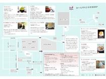 かきごおりmap