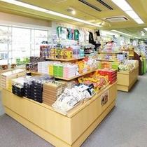 ◆【売店】