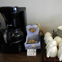 *モーニングコーヒー