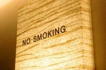 7階禁煙サイン