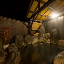 那須塩原温泉 〜無料貸切風呂〜露天風呂