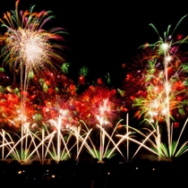 【土浦全国花火競技大会】当館から64km。毎年10月の第一土曜日に開催され、日本三大競技花火大会の一