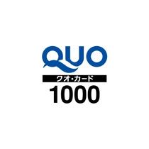 [QUOカード1,000円プラン]