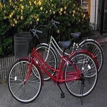 貸出し自転車