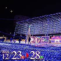 クリスマスファンタジー沖縄2016