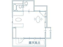 Laルーム平面図・露天風呂付和室(畳ベッド使用)