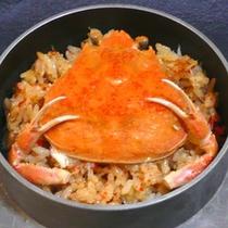 せいこ蟹釜飯2