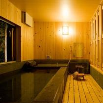 みらくる亭に貸切風呂ができました!!(有料)