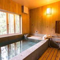 【貸切風呂】プライベートな時間を過ごしたい方におすすめです