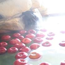 10月の土曜日限定『りんご風呂』