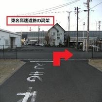 ホテルから第2駐車場までの道順①