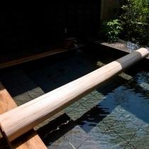 【大浴場の露天風呂】